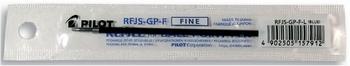 Uložak PVC za kemijsku olovku Super Grip, crni