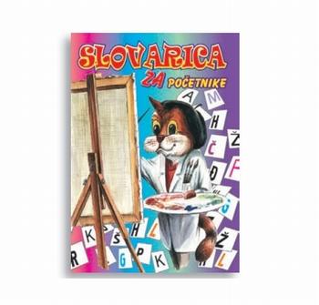 Slovarica latinica