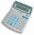 Školski kalkulator MILAN, 152512BL  KOMAD