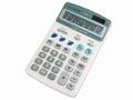 Školski kalkulator MILAN, 40920BL  KOMAD