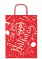 Vrećica ukrasna sretan rođendan SDX26-030A SADOCH